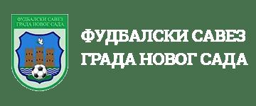 ФУДБАЛСКИ САВЕЗ ГРАДА НОВОГ САДА Logo